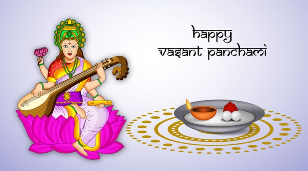 Happy Vasant Panchami 2020 Wishes, Quotes, Messages, SMS, pics For Whatsapp