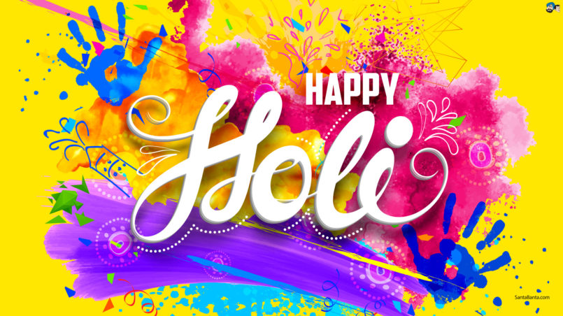 Happy Holi Wishes, SMS, Greeting, Message, Puja, Shayari, Quotes