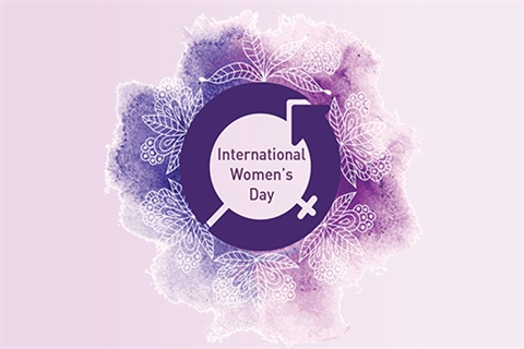 International Women's Day Quotes, Wishes, Messages, Date, Theme 2021