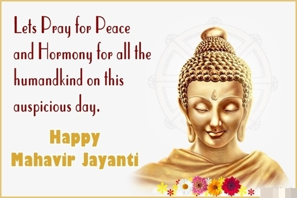 Mahavir Jayanti 2021 Wishes, Quotes, Messages, SMS, Images, Pics