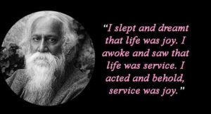 50+Rabindranath Tagore Jayanti Wishes, Best Birthday Message, Greetings, Quotes, Best status, SMS For Whatsapp & Facebook