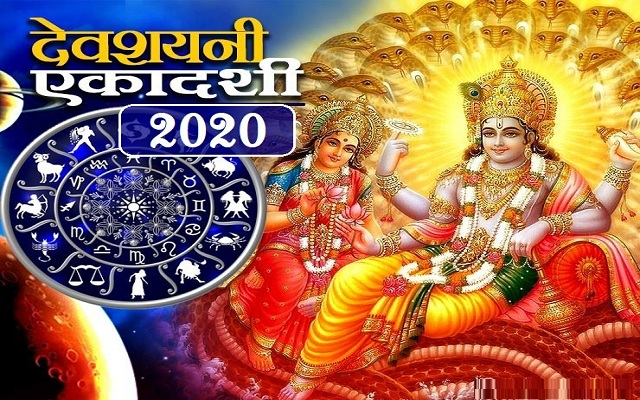 Devshayani Ekadashi wishes, Quotes, Messages 2020