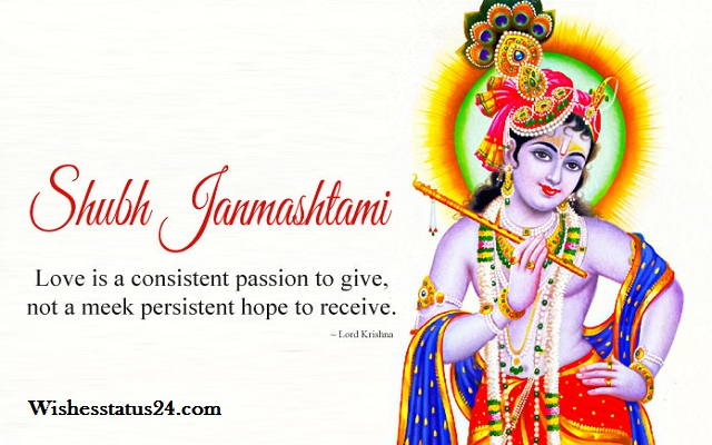 Krishna Janmashtami Special Quotes, Wishes, Status, Messages, Wallpapers, and Greetings 2021