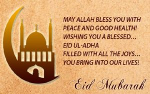 Eid al Adha / Feast of the Sacrifice in Albania 2020 Wishes, Quotes, Messages