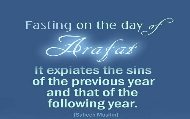 Happy Arafat day Quotes (Day of Arafah) Fasting, Dua, Importance, Holiday Announcement 2021