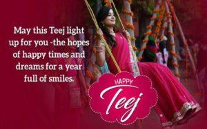 happy hartalika teej wishes in hindi