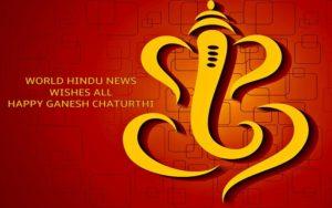 Ganesh Chaturthi Quotes   Vinayaka Chaturthi Wishes, Messages, Status 2020