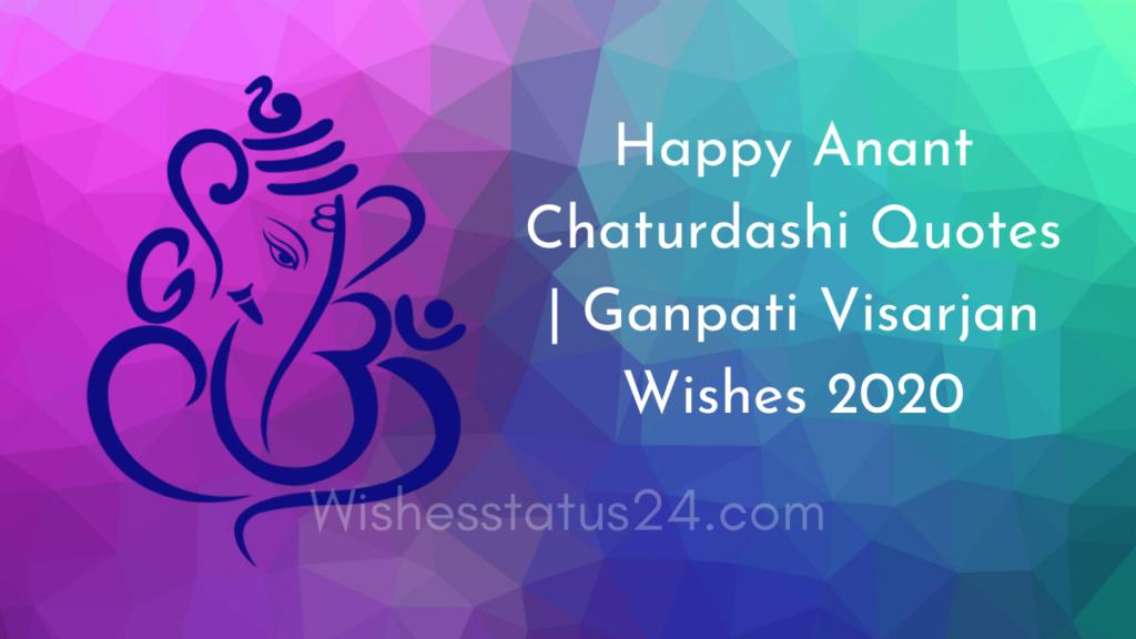 Happy Anant Chaturdashi Quotes | Ganpati Visarjan Wishes 2021