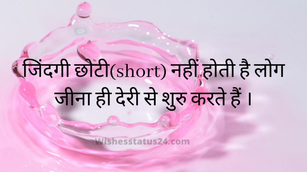Happy Hindi Diwas Wishes: Quotes, Message, Images For Whatsapp