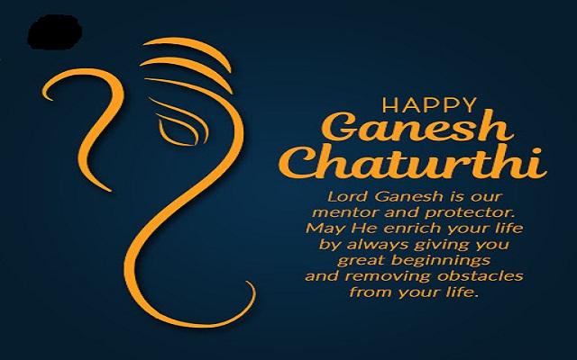 Ganesh Chaturthi Quotes | Vinayaka Chaturthi Wishes, Messages, Status 2020