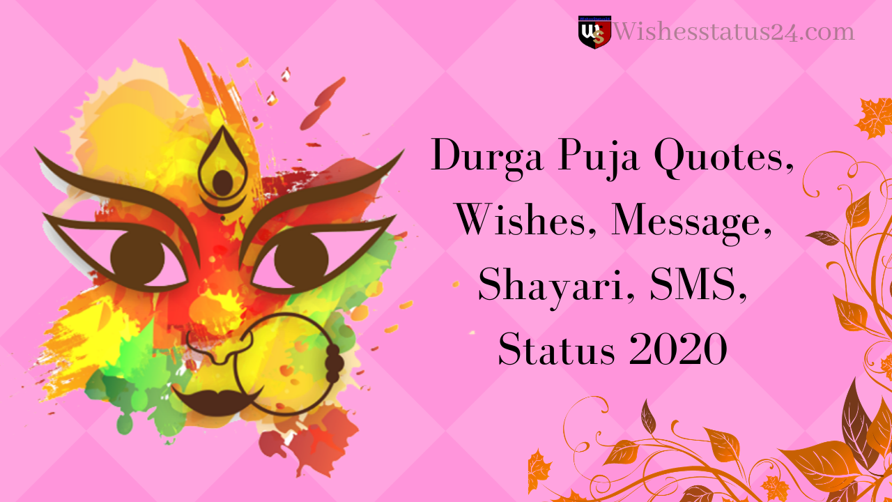 Durga Puja Quotes, Wishes, Message, Shayari, SMS, Status 2020