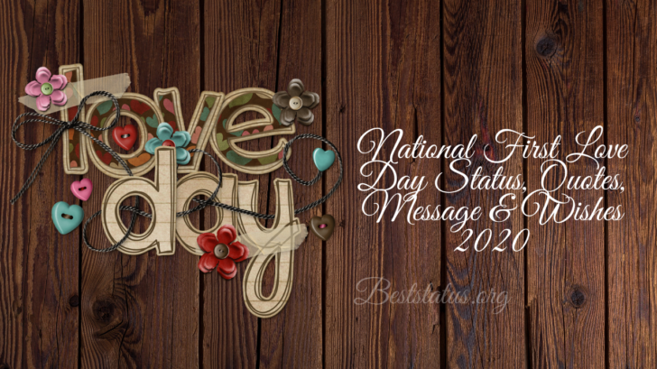 National First Love Day Wishes, Quotes, Message & Status 2020
