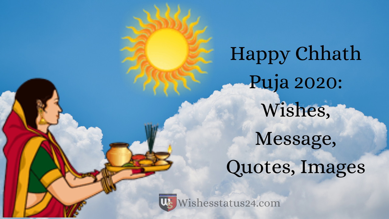 Happy Chhath Puja 2020: Wishes, Message, Quotes, Images