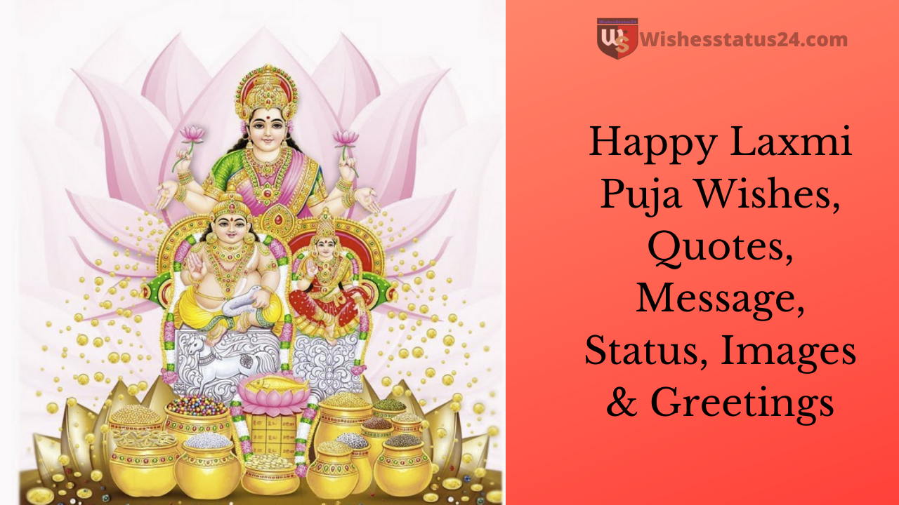 Happy Laxmi Puja Wishes, Quotes, Message, Status, Images & Greetings
