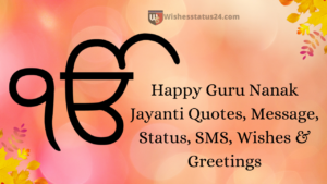 Guru Nanak Jayanti Quotes, Message, Status, SMS, Wishes & Greetings