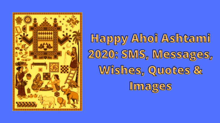 Happy Ahoi Ashtami 2020: SMS, Messages, Wishes, Quotes & Images