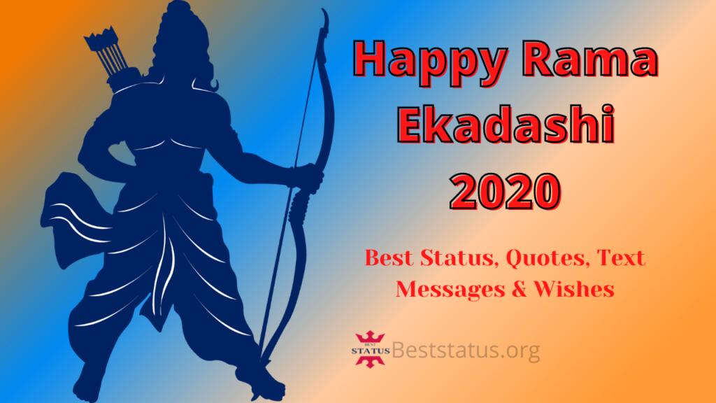 Happy Rama Ekadashi 2020: Status, Quotes, Text Messages & Wishes