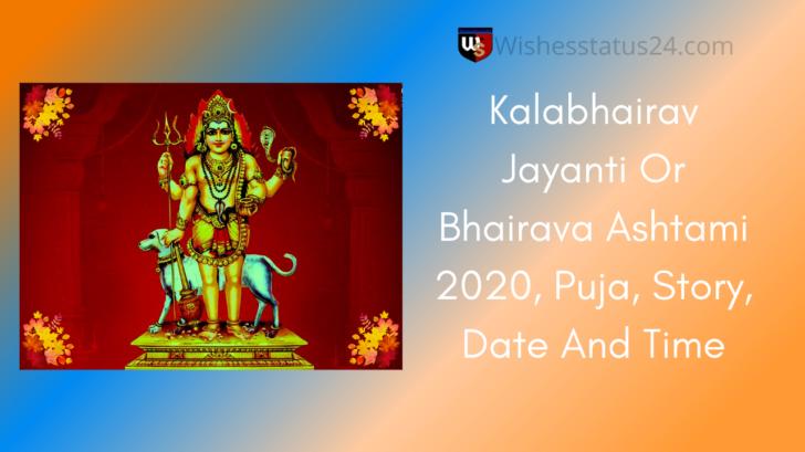 Kalabhairav Jayanti Or Bhairava Ashtami 2020, Puja, Story, Date And Time