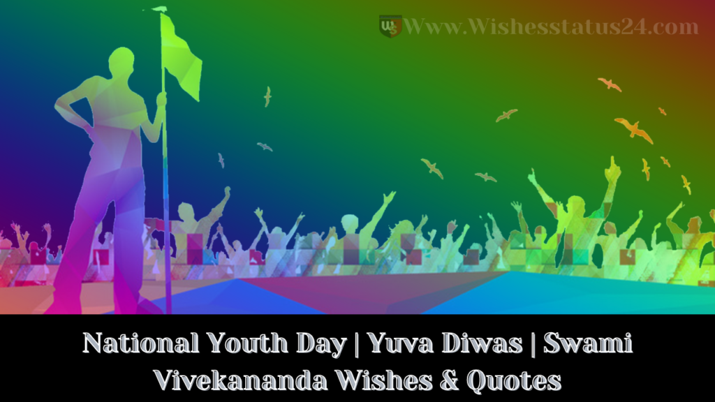 National Youth Day | Yuva Diwas | Swami Vivekananda Wishes & Quotes