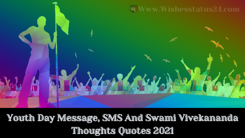Youth Day Message, SMS And Swami Vivekananda Thoughts Quotes 2021